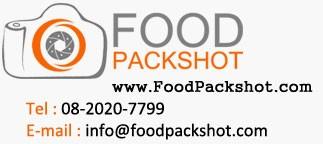 รับถ่ายภาพอาหาร ถ่ายรูปอาหาร บริการถ่ายภาพ ถ่ายอาหาร ช่างภาพอาหาร ขนม เบเกอรี่ เมนูอาหาร อาหารไทย ฉลากสินค้า เครื่องดื่ม บรรจุภัณฑ์